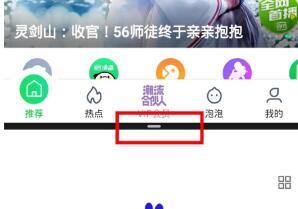 荣耀v30pro设置分屏的操作内容讲解