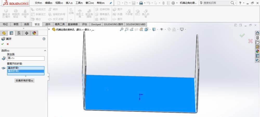 SolidWorks制作散热孔的操作方法