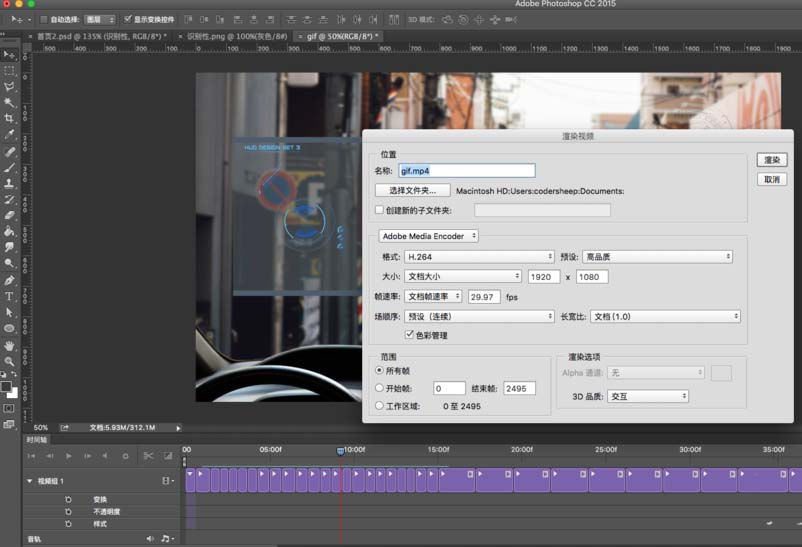AE将视频剪成GIF动图的操作步骤-第9张图片-导航站
