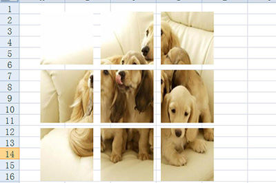 Excel制作九宫格图片的操作过程