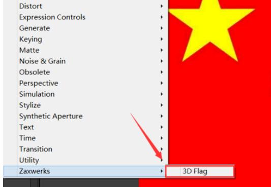 AE制作旗帜飘动的具体操作方法