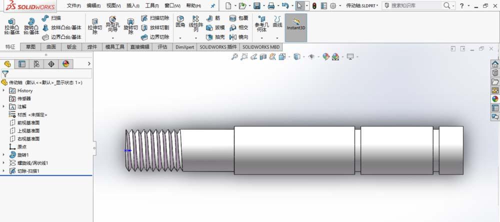 SolidWorks绘制传动轴的操作方法