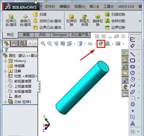Solidworks建透明的零件的图文方法
