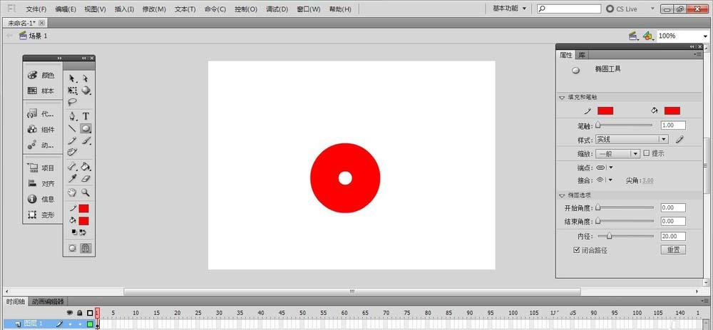 Flash绘制基本图形的操作方法
