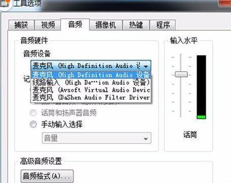 Camtasia Studio录屏时改变声音的操作方法