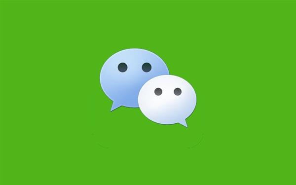 怒赞!微信全新功能上线:太实用