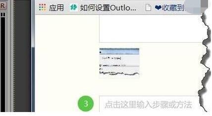 Audition内录音切换到其他页面录音自动停止的处理方法