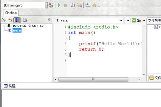 观察到所输入的代码字体