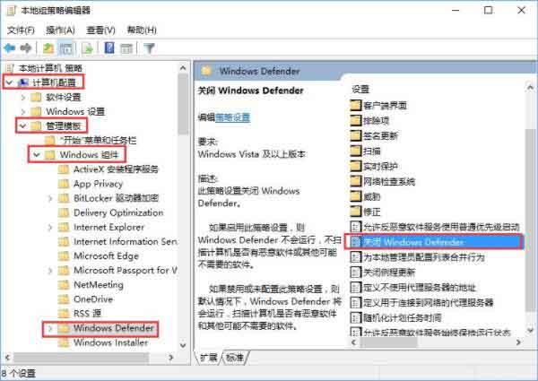win10系统打开rar文件闪退的处理教程分享