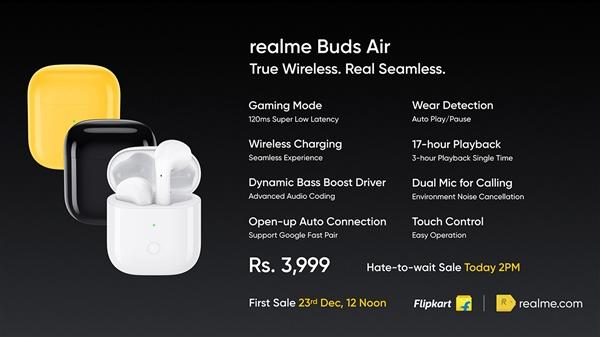 国产全新真无线耳机发布:售价3999印度卢比