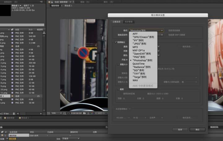 AE将视频剪成GIF动图的操作步骤-第6张图片-导航站