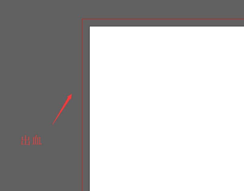 Adobe Illustrator cc2018新建画布的图文方法