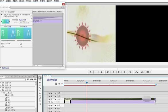 premiere制作立体旋转切换效果的详细操作方法