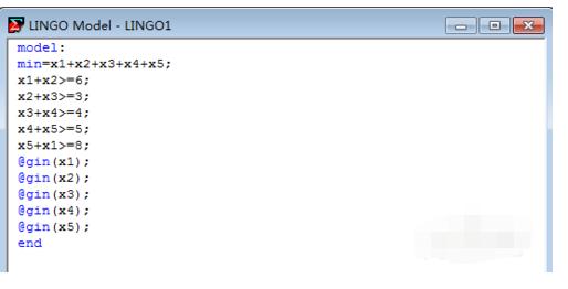 lingo求解整数规划的操作方法截图