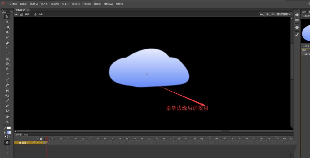 Flash使用钢笔工具制作渐变色白云的操作方法