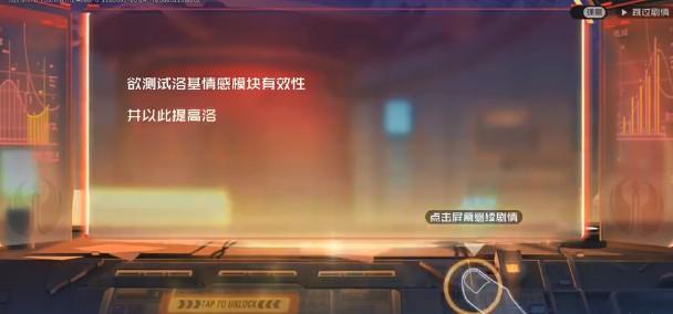 王牌战士火神计划模拟战斗过关攻略