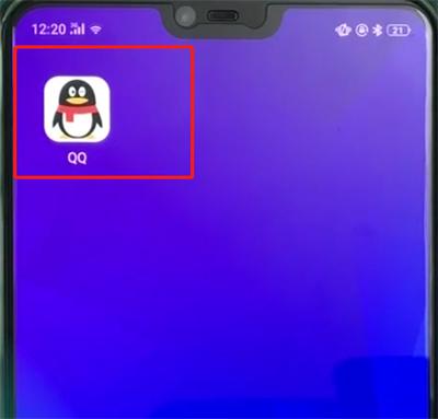 手机qq中把好友移动分组的操作教程