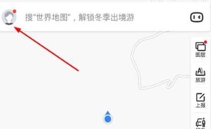 百度地图查询充电桩的操作技巧截图