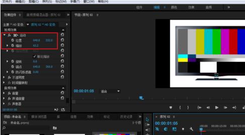 premiere绘制电视彩条效果的图文方法
