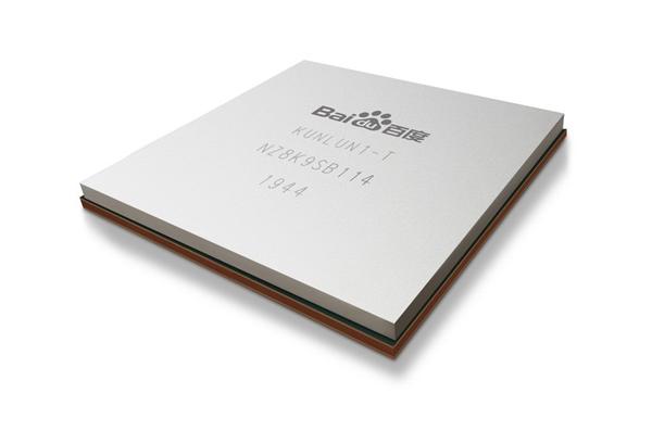 中国第一!百度自研芯片量产:配国产CPU