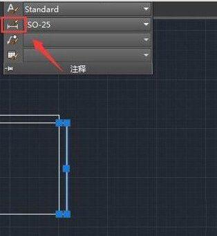 AutoCAD2020改字体大小的操作方法截图