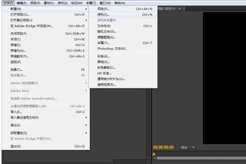 premiere制作块溶解效果的详细步骤