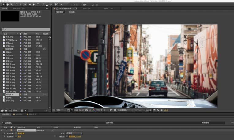 AE将视频剪成GIF动图的操作步骤-第4张图片-导航站