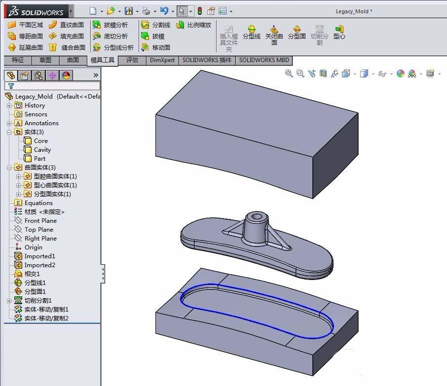 Solidworks制作底座磨具的操作教程