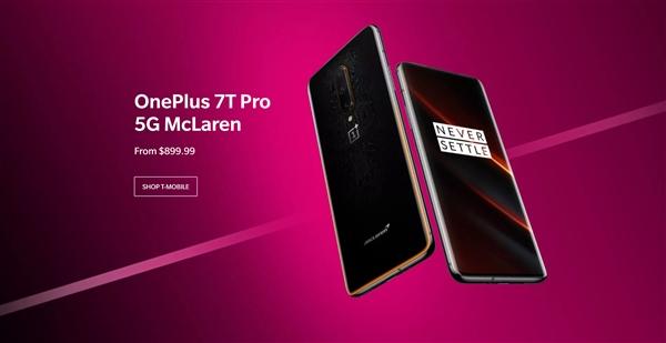 首款X55+855 Plus上架: 一加7T Pro 5G迎来不一样的春天