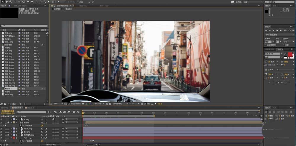 AE将视频剪成GIF动图的操作步骤-第1张图片-导航站