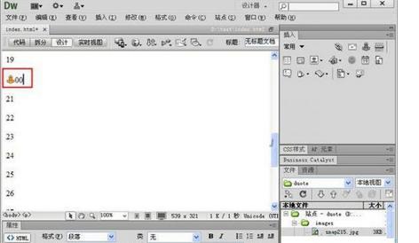 Dreamweaver添加锚记链接的操作方法