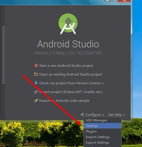Android Studio进行更新的操作步骤