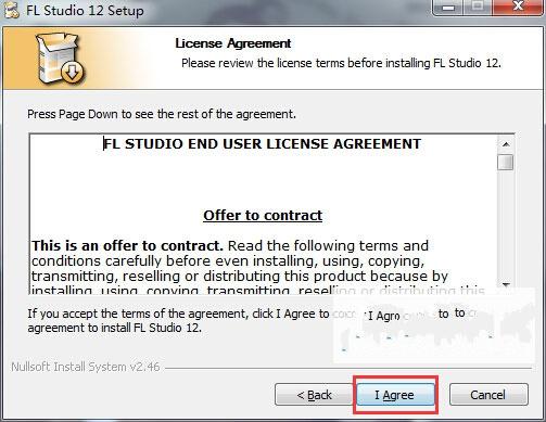 FL Studio 12进行激活的操作教程截图