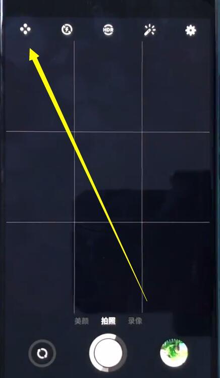 魅族手机中拍摄慢镜头的简单方法