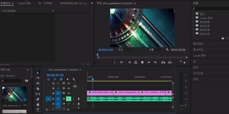 premiere给音频增添静音效果的相关步骤截图