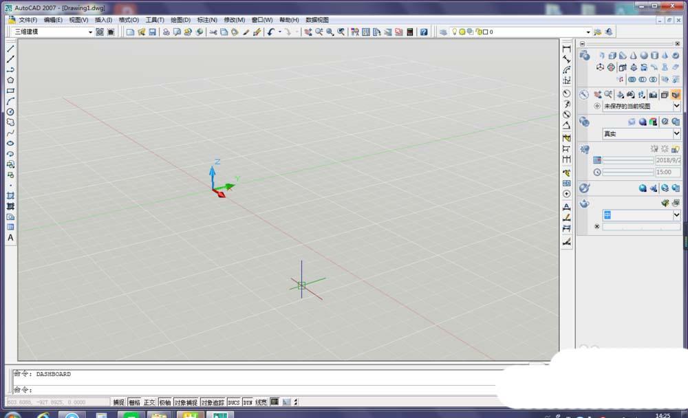 AutoCAD制作一串珍珠项链的操作方法