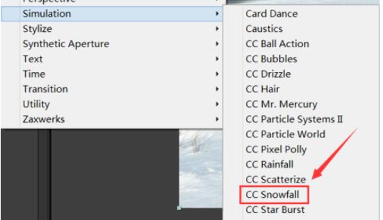 AE制作下雪效果的操作步骤截图
