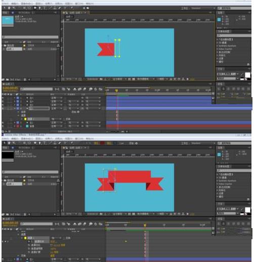 AE制作遮罩条幅动画的图文操作步骤