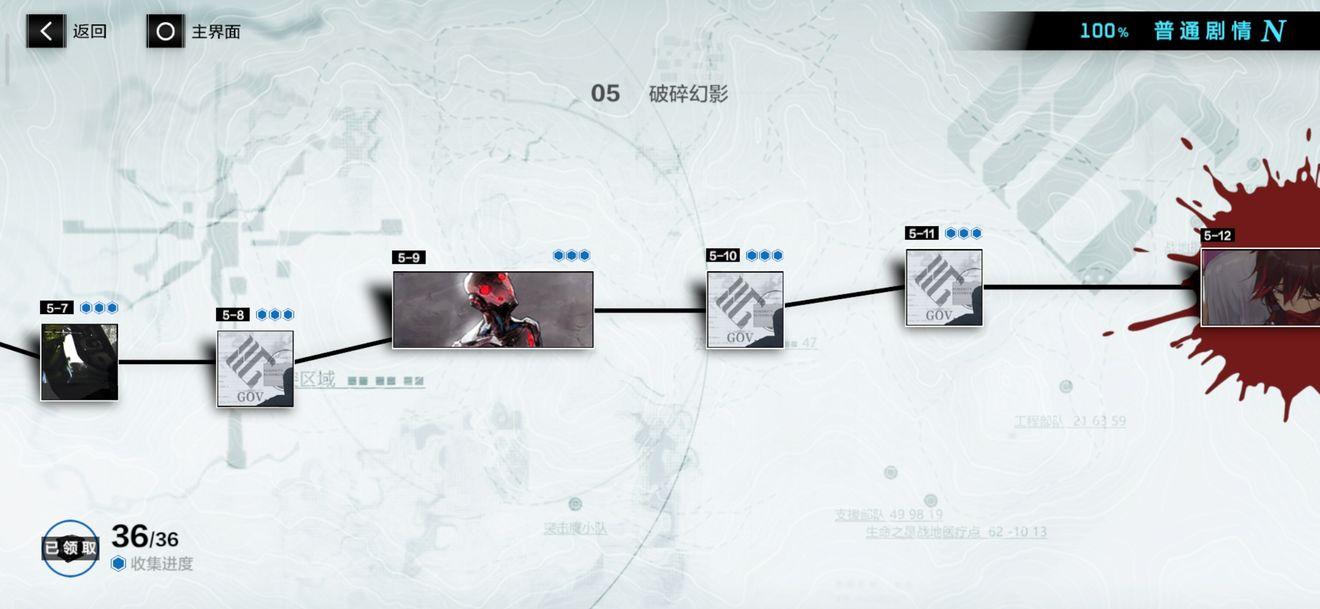 战双帕弥什5-8boss克制打法与过关攻略