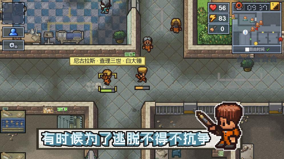 逃脱者困境突围新新手开局技巧与玩法攻略截图