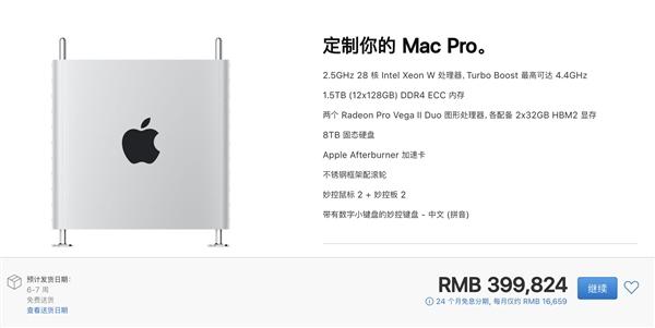 苹果官网全新上架!8TB SSD卖19084元
