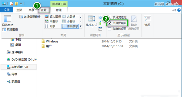 WIN10显示文件后缀的操作方法截图