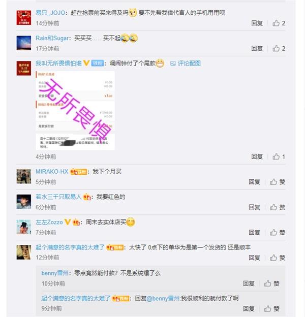 华为七大新品福利首发开卖:赶紧来捡漏