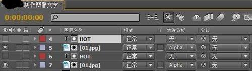 AE制作图像文字的操作步骤截图