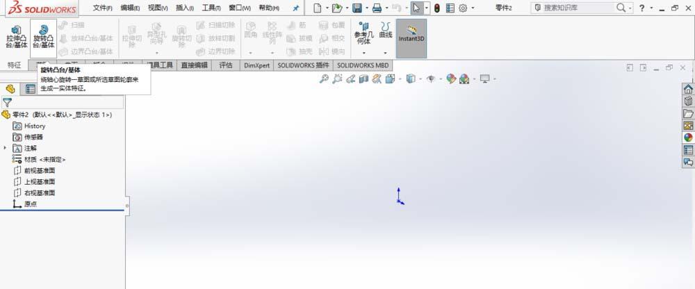 SolidWorks创建导流盖零件模型的图文操作方法