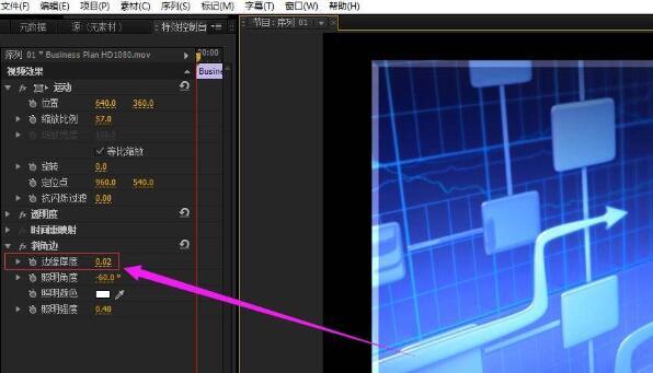 premiere制作描边效果的操作方法