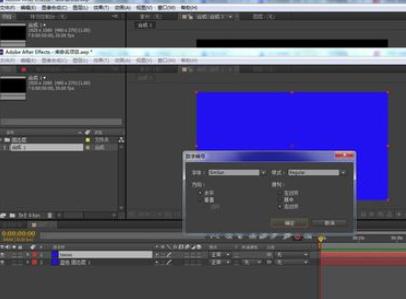 AE制作计时数字动画的操作方法