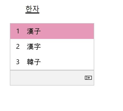最新版Win10今日推送:4大功能更新!