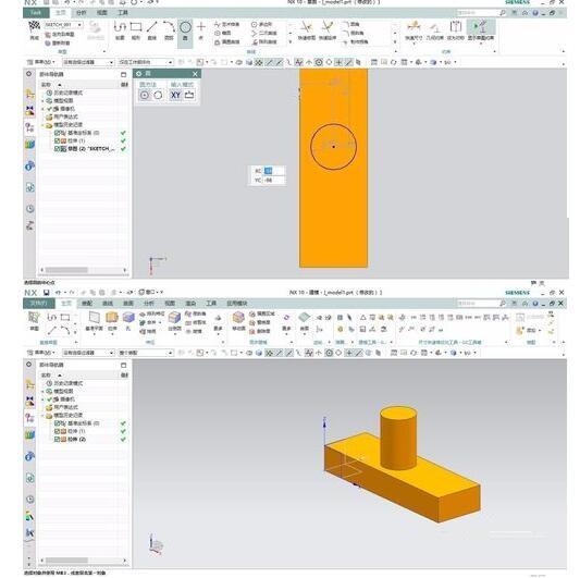 UG10.0导出CAD图纸的操作方法
