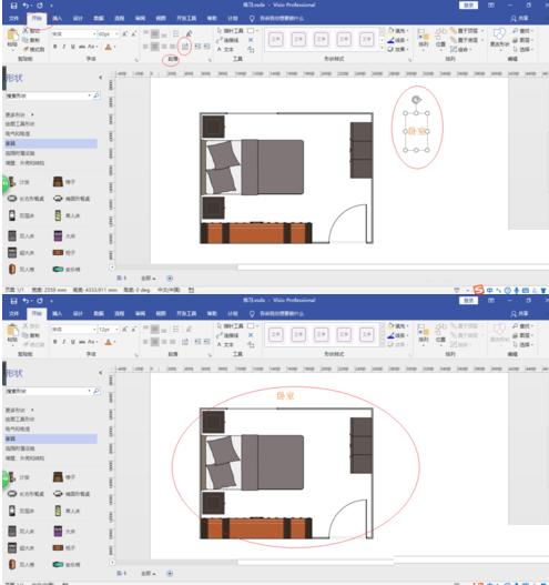 visio2016设置文本文字方向的操作步骤